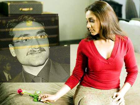 Rani Mukherjee Red Tops Nice Pic