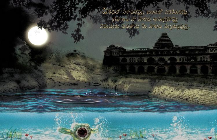 Telugu Movie Angulika Awesome Wallpaper