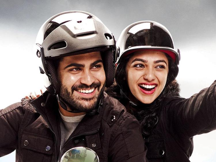 Sharwanand And Nithya Smiling Still Photo From Movie Yemito Ee Maya