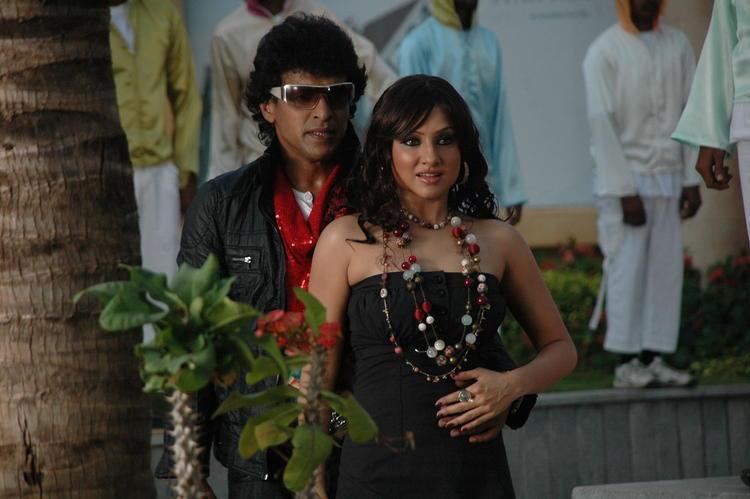 Upendra And Priyanka Trivedi In XYZ Telugu Movie