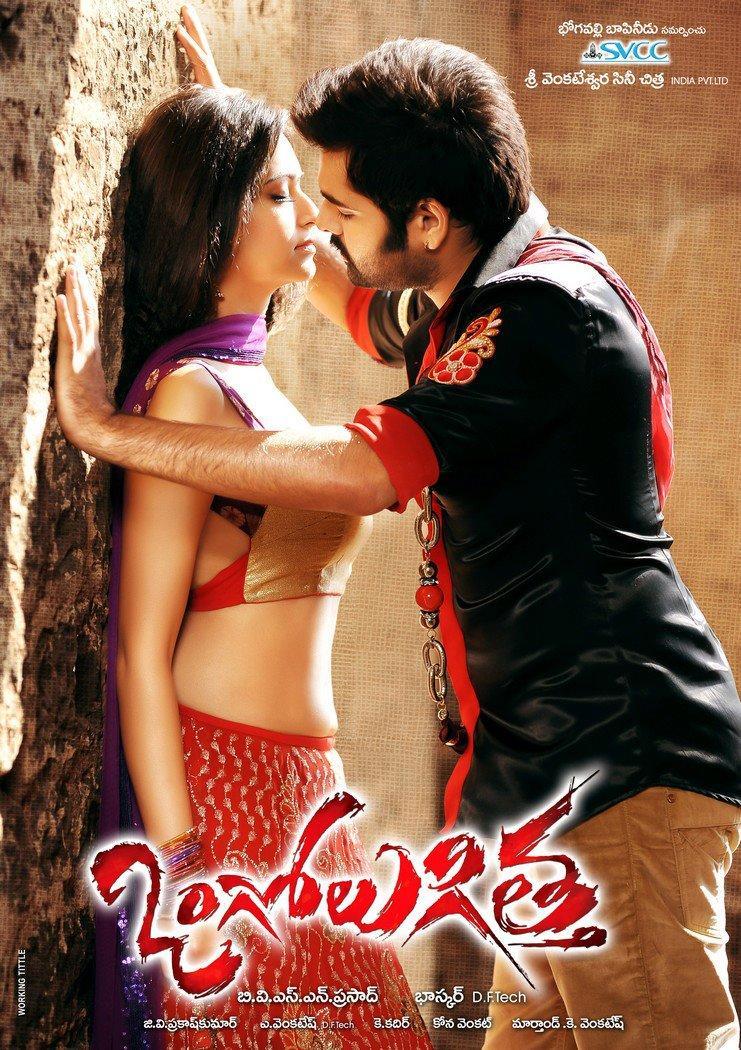 Ram And Kriti Romance Photo Wallpaper Of Movie Ongole Gitta