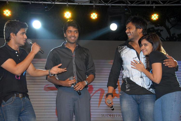 Swati,Allari Naresh,Manchu Manoj And Nikhil Graced At Swamy Ra Ra Audio Release Function
