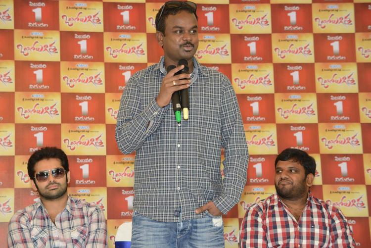 Director Bhaskar Speaks On And Ram At Ongole Gitta Movie Press Meet