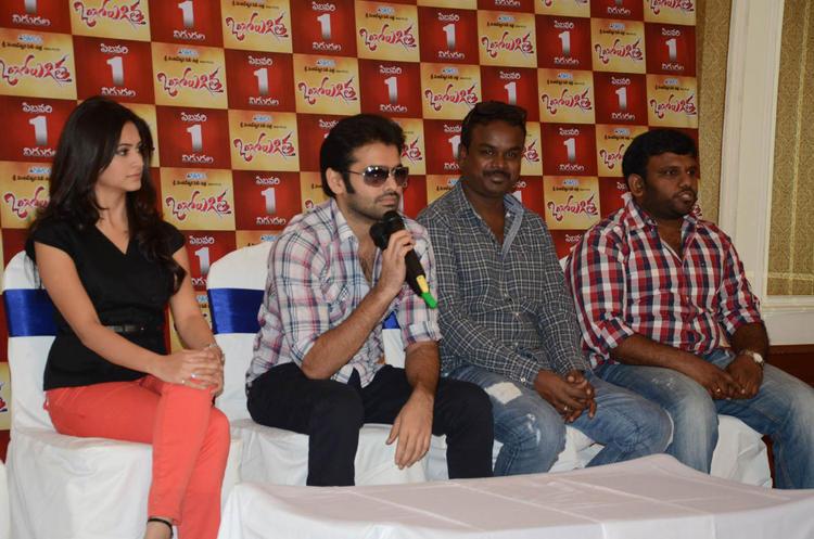 Director Bhaskar,Ram And Kriti Graced At Ongole Gitta Movie Press Meet