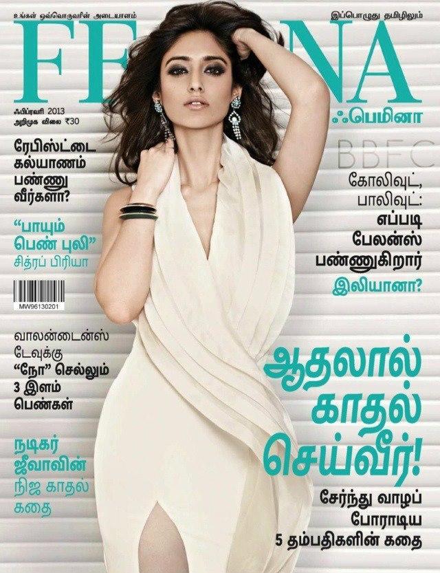 Ileana D'Cruz Hot Look On The Cover Of Femina Tamil February 2013