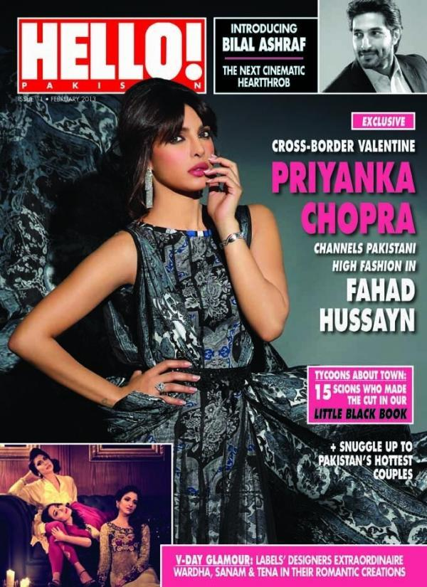 Priyanka Chopra Gorgeous Look On The Cover Of Hello! Pakistan February 2013