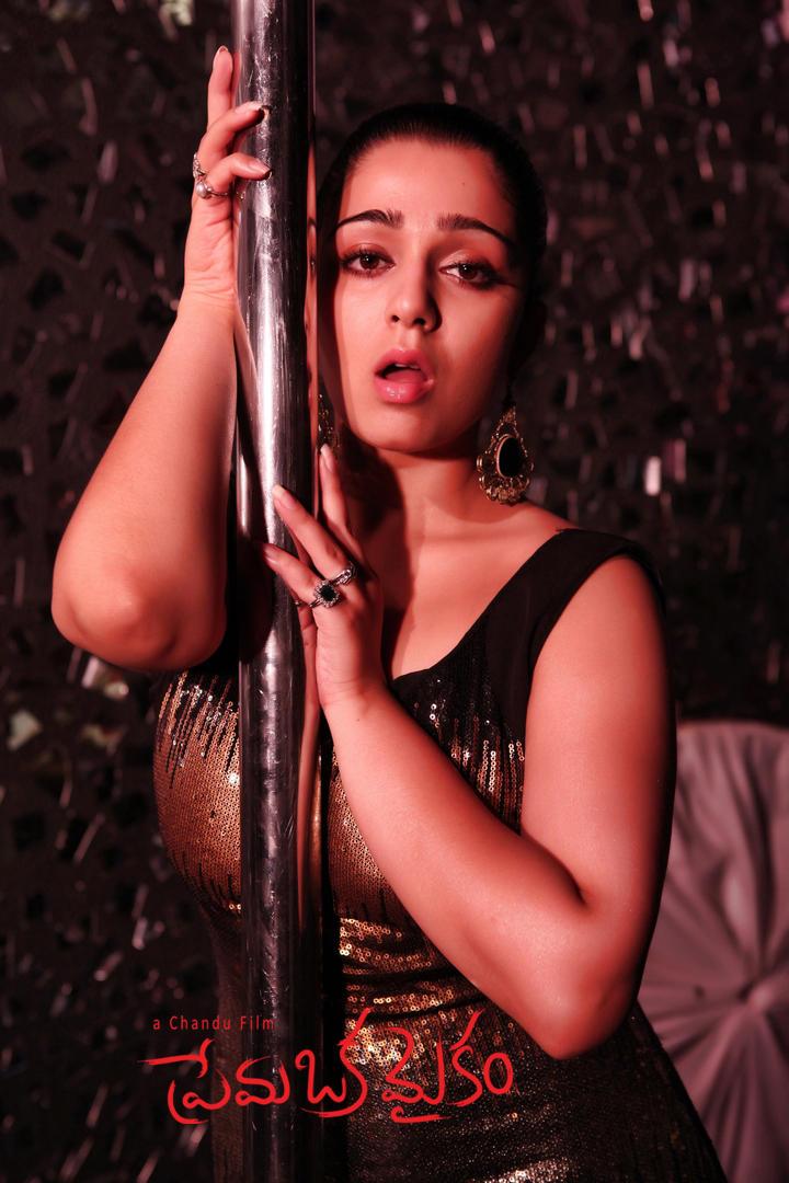 Charmy Kaur Exclusive Sexy Look Still From Prema Oka Maikam Movie