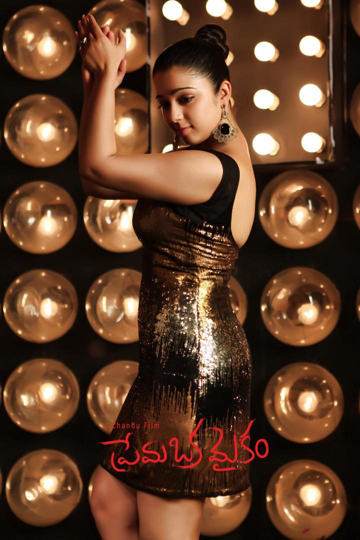 Charmy Kaur Spicy Hot Look Still From Prema Oka Maikam Movie