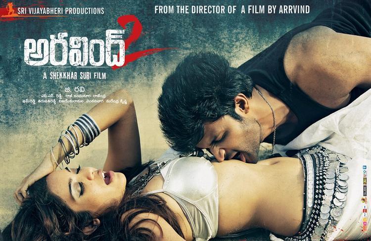 Srinivas And Adonica Kissing Photo Wallpaper Of Movie Arvind 2 Movie