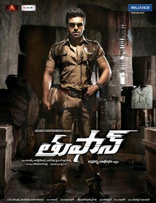 Ram Charan Teja As A Cop In Toofan Telugu Movie Poster