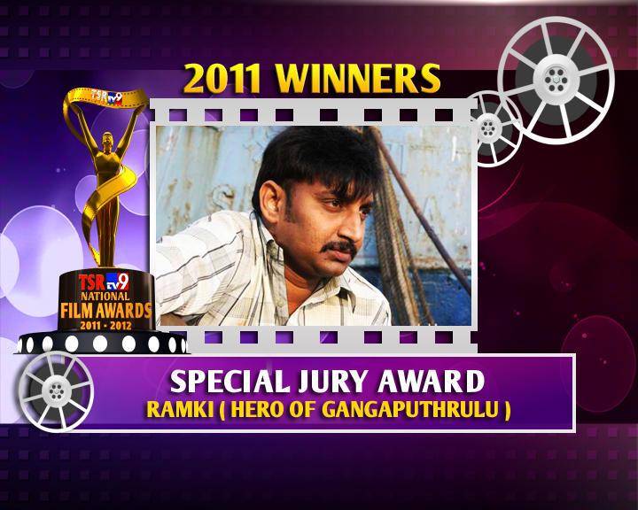 Ramki Is The Winner Of Special Jury Award For Gangaputrulu Movie
