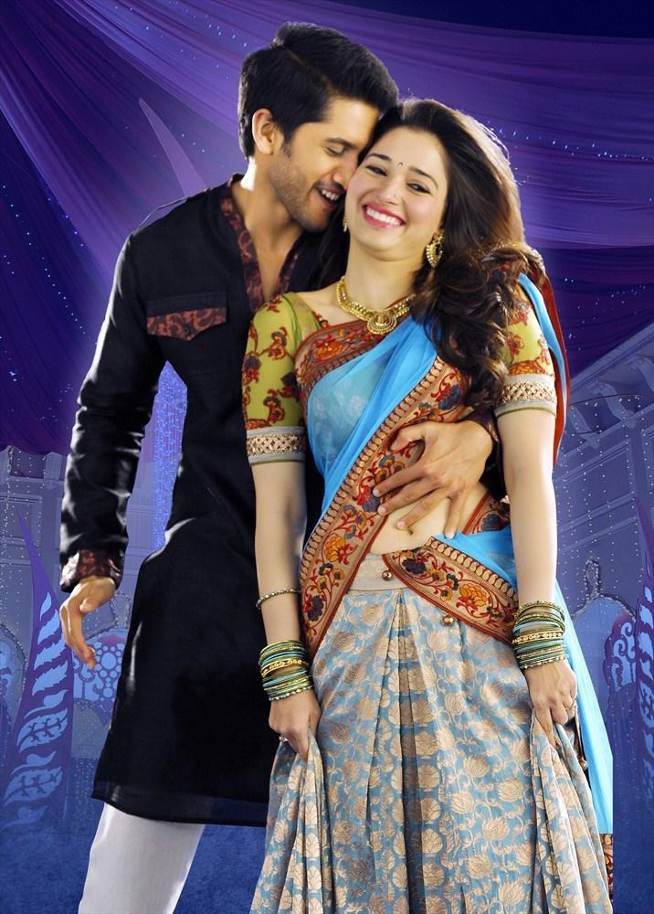 Naga Chaitanya And Tamannaah Bhatia Cool Romantic Still From Tadakha Movie