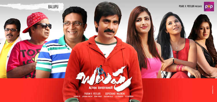 Telugu Movie Balupu Poster