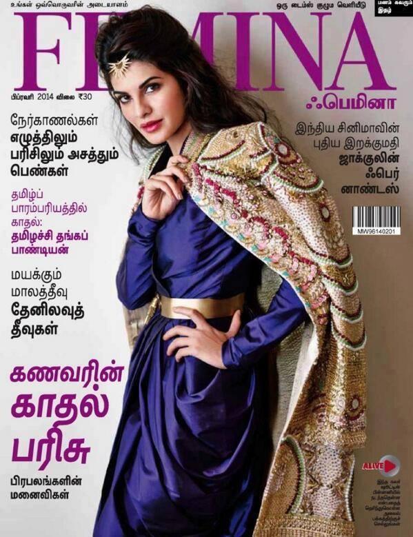 Jecqueline Fernandez On Cover Femina Tamil Magazine 2014 Issue