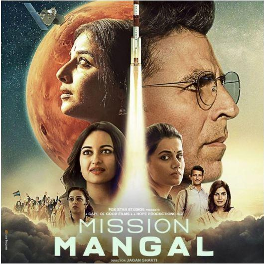 The film is helmed by Jagan Shakti and was announced back in November 2018. It did get involved in some copyright issue but later was resolved.