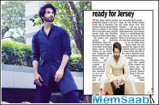 Jersey is a cricket-based film and will be the first off the blocks. It is the story of a cricketer who does everything to get his son an India jersey.