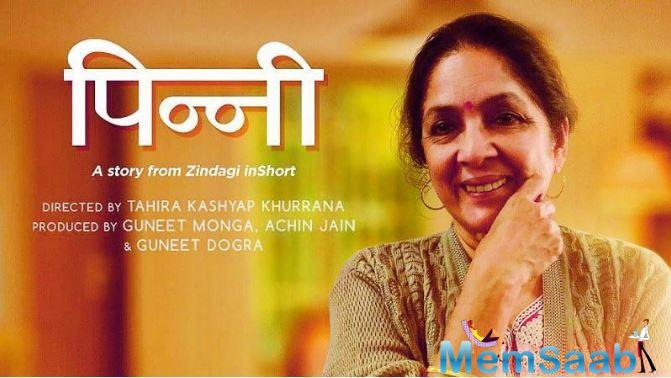 Pinni is a story of an Indian homemaker and her relation with food. According to Tahira, her mother-in-law is the inspiration behind the film.