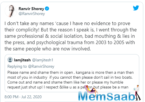Ranvir Shorey has also joined a bandwagon. Ranvir has now opened up about the ongoing current insider-outsider debate.