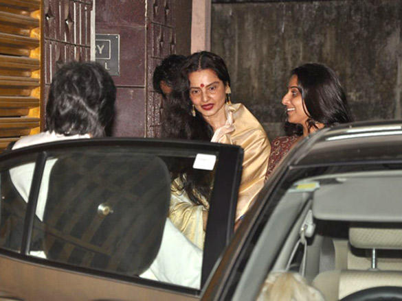 Rekha Watches Kahaani With Vidya Balan