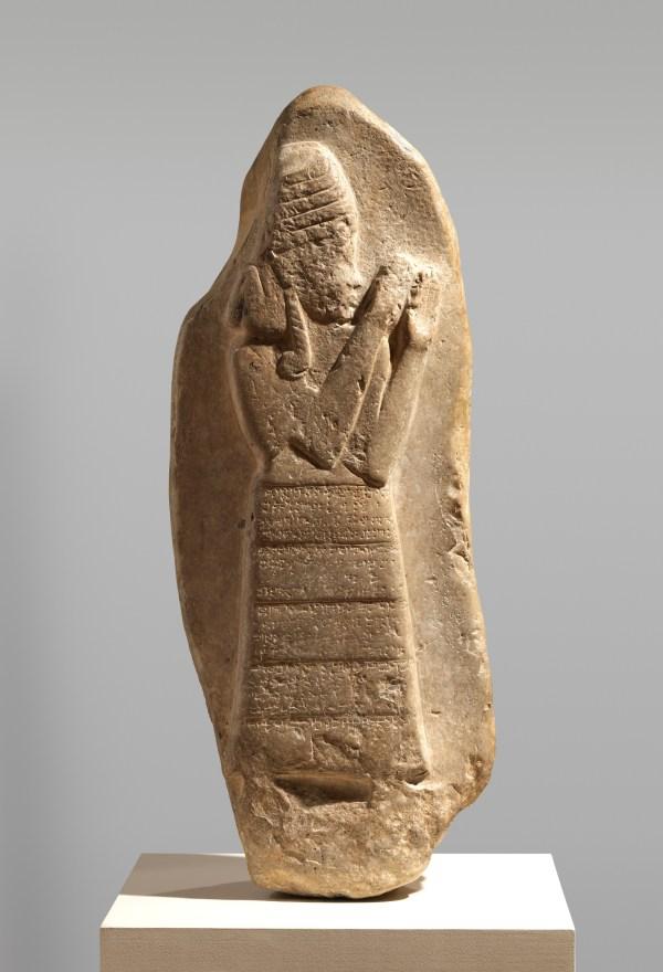 Stele Of Protective Goddess Lama Kassite