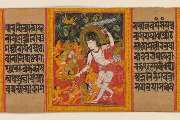 Mahavihara Master Bodhisattva Avalokiteshvara Dispensing