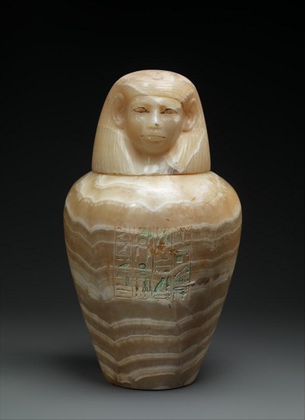 Canopic Jar Of Princess Sithathoryunet - Qebehsenuef