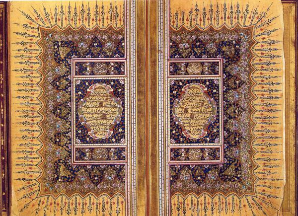 Qur' Manuscript Met