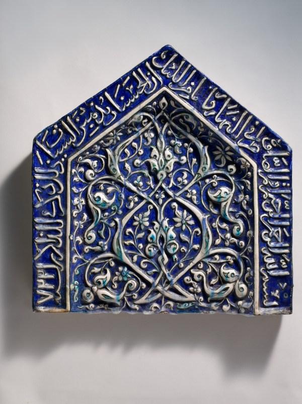 Tile Mihrab Met