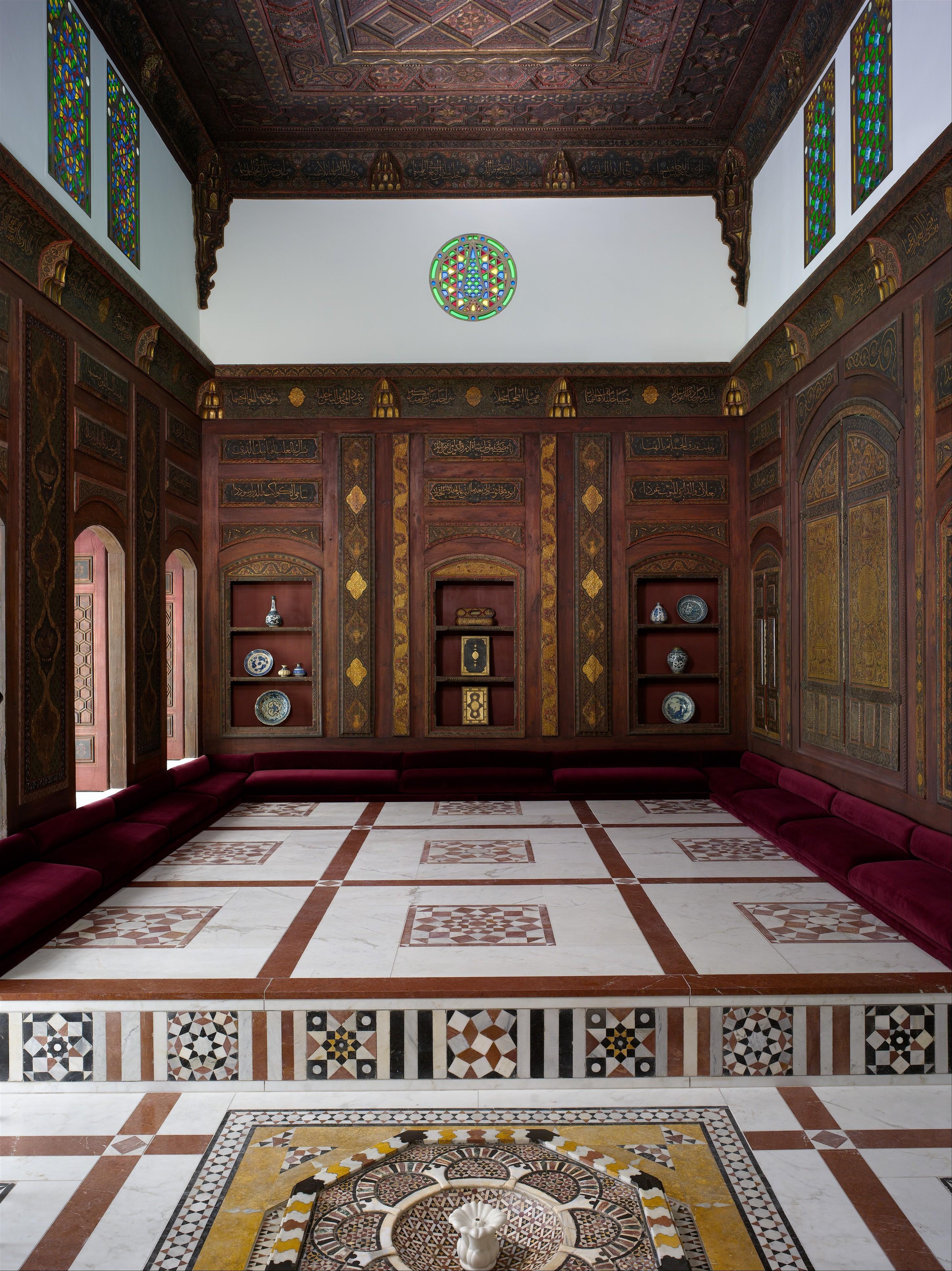 Damascus Room The Met