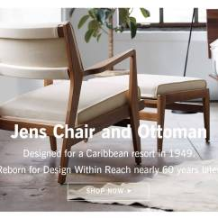 Jens Chair Design Within Reach Posture With Ball Save On Iconic And Instant Classics Milled Ottoman