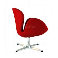 Arne Jacobsen Swan Chair Sleeper Folding Foam Bed Style Red