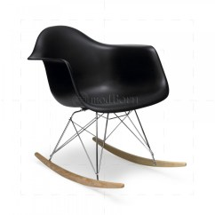 Eames Rocking Chair Victorian Style Covers Dining Rar Arm Black