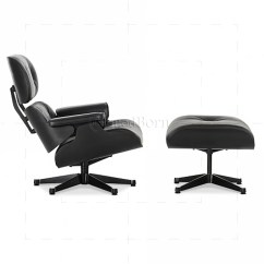Black Leather Lounge Chair With Ottoman Armchair Slipcover Tutorial Eames Style And Wood