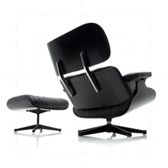 Black Leather Lounge Chair With Ottoman Cherry Wood Dining Table And Chairs Eames Style