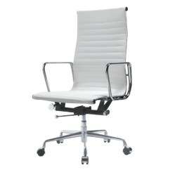 Stylish Office Chairs Uk Fold Away Single Chair Bed Ea119 Eames Style High Back Ribbed White Leather