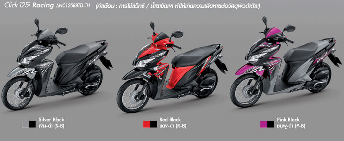 Repair Manual Collection: tune up vario 150