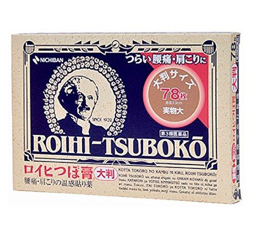 【香港直郵】Nichiban大判Roihi-Tsuboko溫感鎮痛貼膏78枚-摩西網日本代購