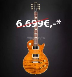 gibson les paul standard rock top fossilized flame limited edition 971123 [ 960 x 960 Pixel ]