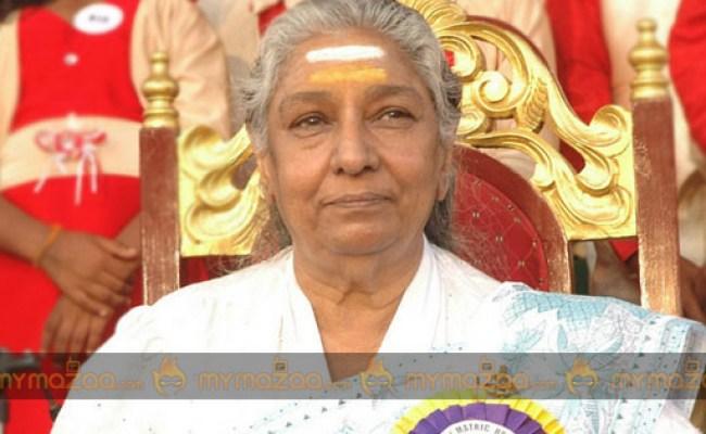 S Janaki Announces Retirement