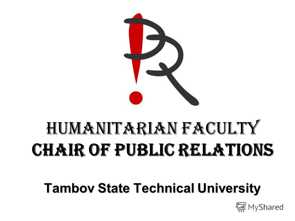 Humanitarian Faculty Chair of Public