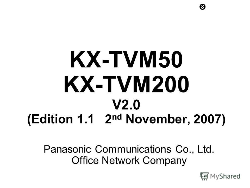 Panasonic tdetda and tvm software : warddeepfsu