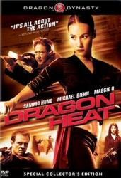Dragon Heat DVD cover art