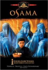 DVD cover art for Osama