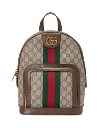 Gucci Ophidia GG Supreme Canvas Backpack | Neiman Marcus