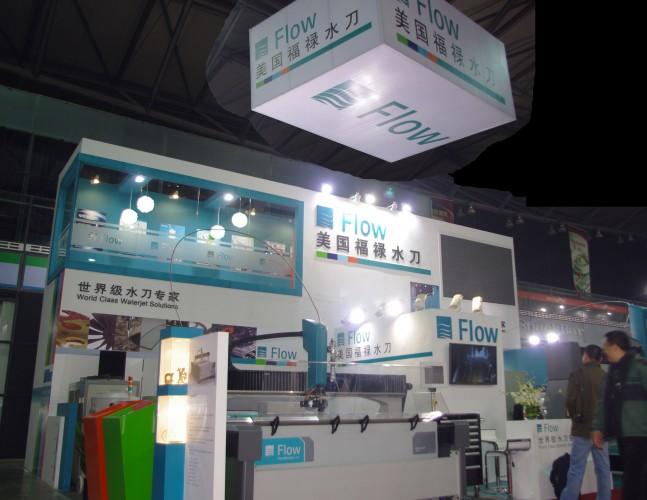 Shanghai JNS Event & Exhibition Co,500,每月瀏覽量超過2,工作智慧等, Ltd.