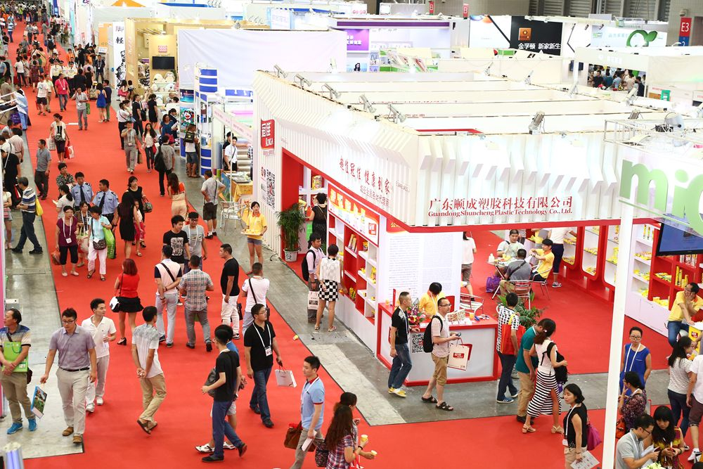 China Dailyuse Articles Trade Fair 2019