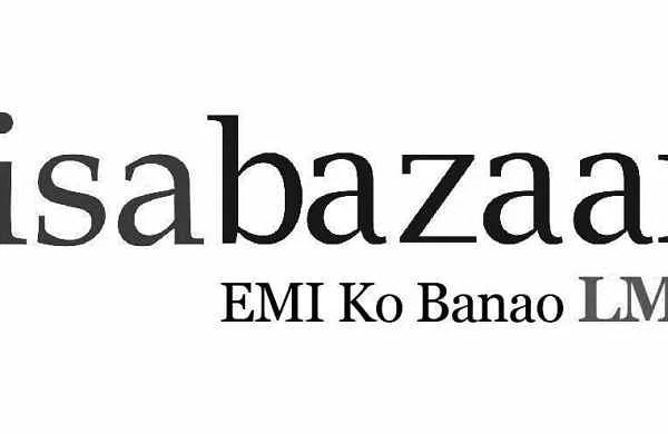 Paisabazaar.com becomes India's first major platform to