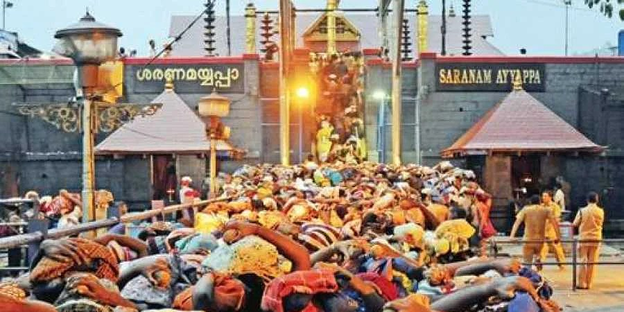 Image result for sabarimala temple front view