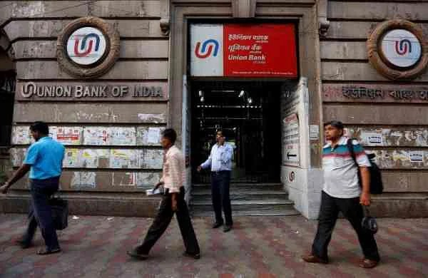 Post merger. Union Bank may sell Andhra Bank's stake in life insurance- The New Indian Express