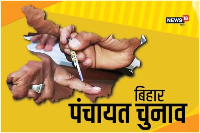 राज्य निर्वाचन आयोग ने चुनाव अधिकारियों को 22 से 24 अप्रैल तक बिहार पंचायत चुनाव पर प्रशिक्षण देने के लिए प्रशिक्षण कार्यक्रम की घोषणा की